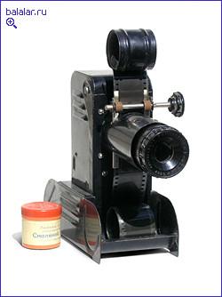 Фильмоскоп ФГК-49