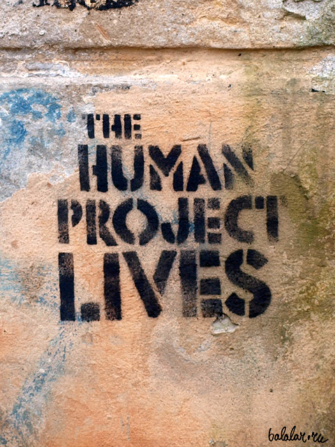 The Human Project Lives