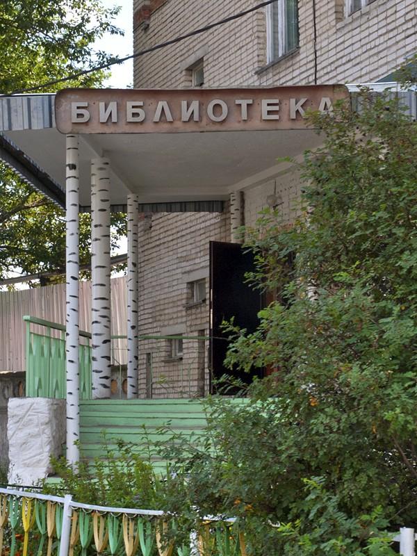 Городская больница 14 в санкт-петербурге станция метро нарвская