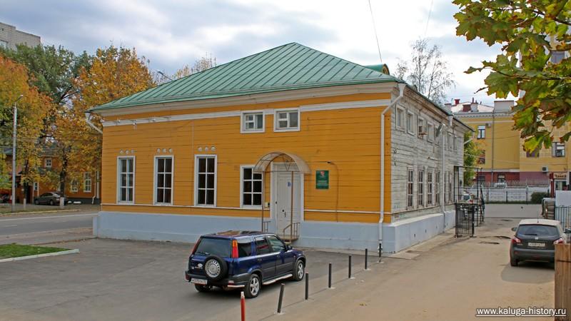калуга, дом польман, управление государственного автодорожного надзора по калужской области