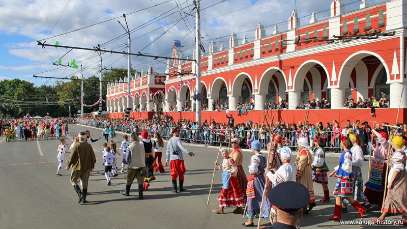 Калуга, день города, площадь Старый торг, Гостиный двор