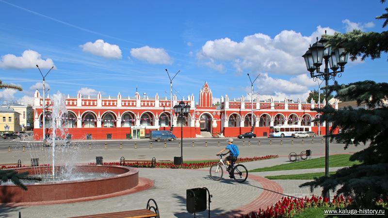Калуга, Старый торг, Гостиный ряды, фонтан