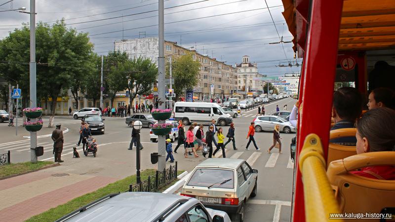 Калуга, центр, перекрёсток улиц Ленина и Кирова