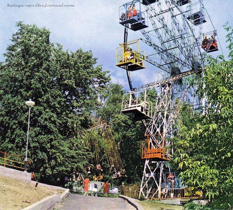 калужский парк, колесо обозрения