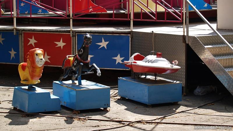 детские качалки, калуга, парк
