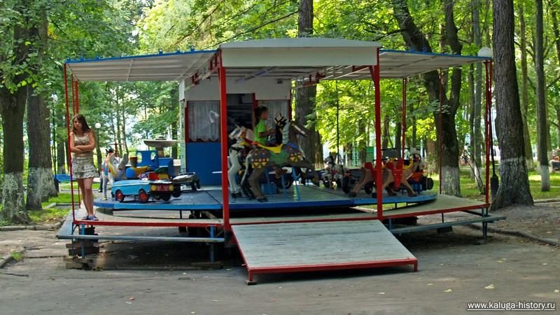 калужский городской парк, мобильная карусель