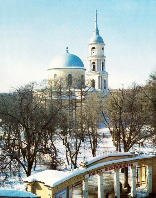 калужский парк, троицкий собор, вход в парк