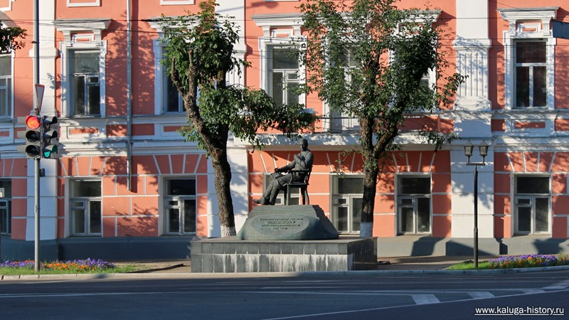 калуга, памятник чижевскому