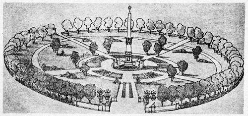 калуга, сквер мира, площадь мира