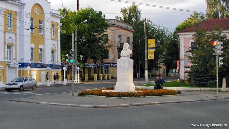 калуга, памятник марксу, 2002 год, площадь марксу