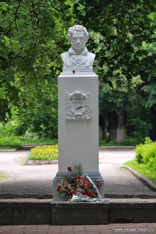 калуга, памятник пушкину, сквер пушкина